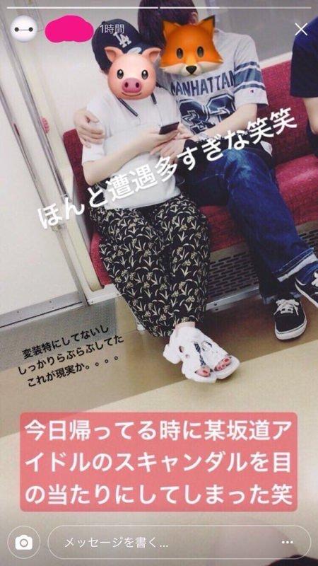 【悲報】乃木坂48渡辺みり愛とRの法則共演者のラブラブ写真が流出?