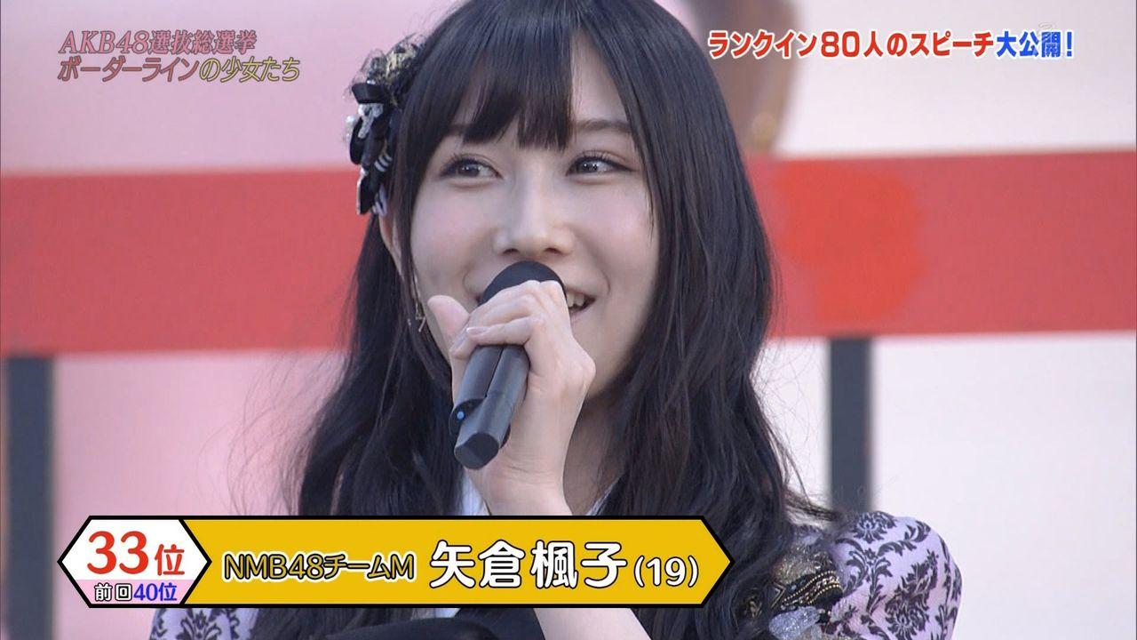 【AKB48SHOW】「AKB総選挙ボーダーラインの少女たち」全スピーチ一挙にお届け!実況・キャプ画像まとめ