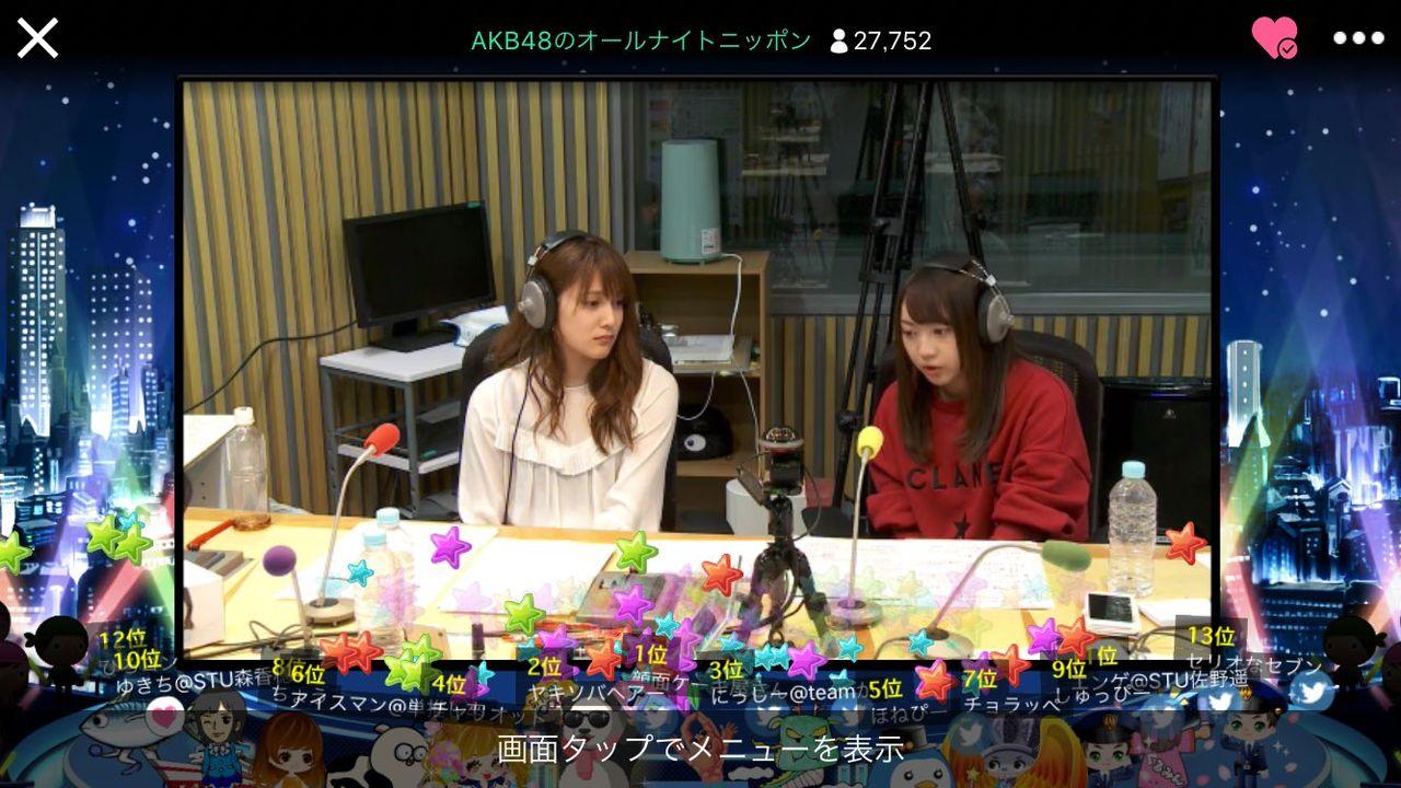 【速報】AKB48木﨑ゆりあ卒業発表