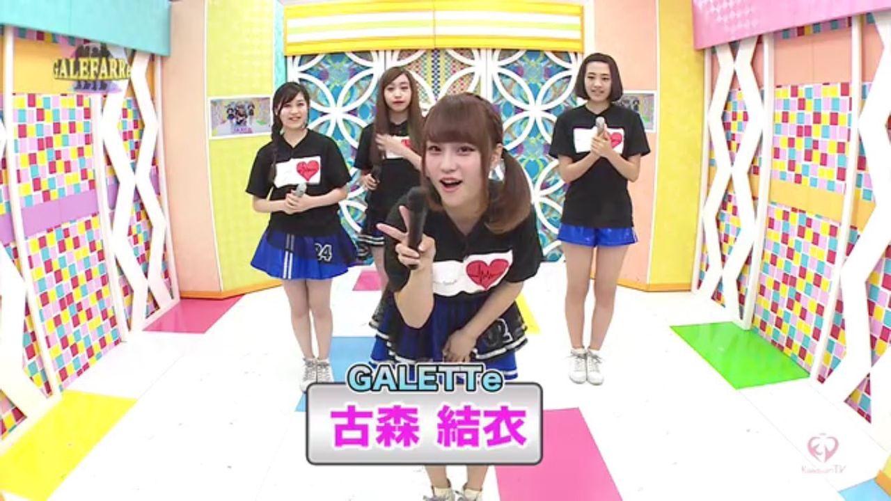 元HKT48古森結衣所属 GALETTe解散。10月26日新宿ReNYラストワンマン