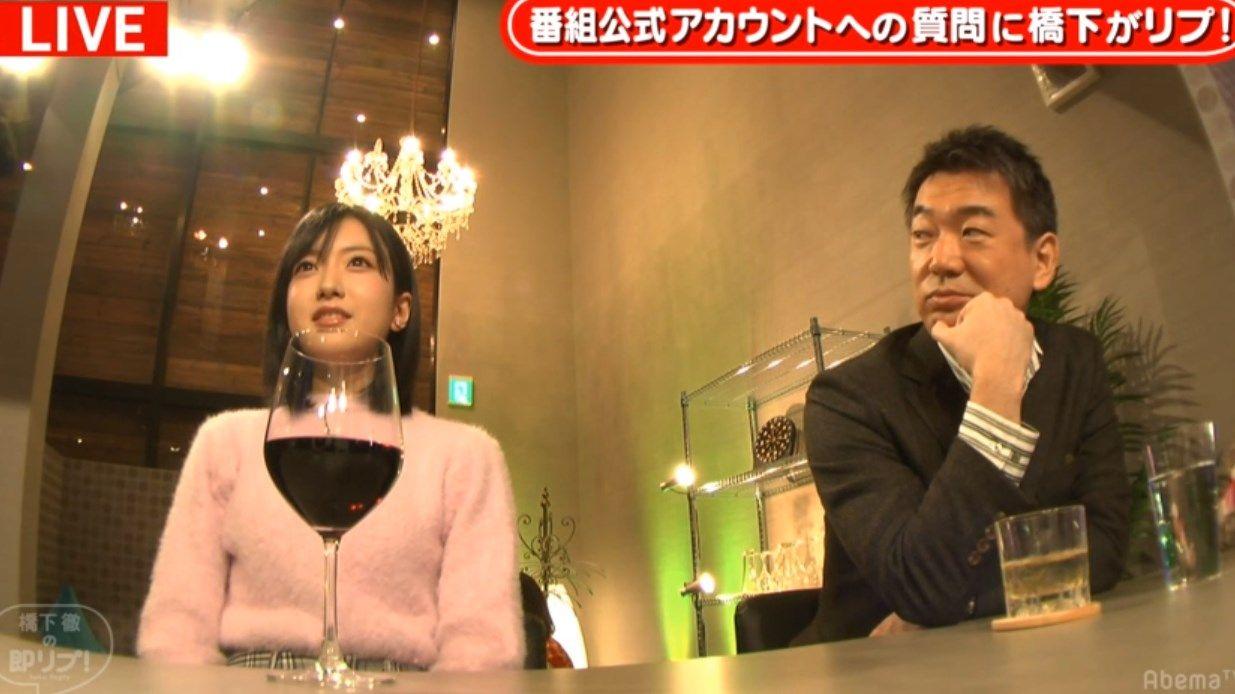 【FLASH】須藤凜々花「恋愛伝道師になりたい」