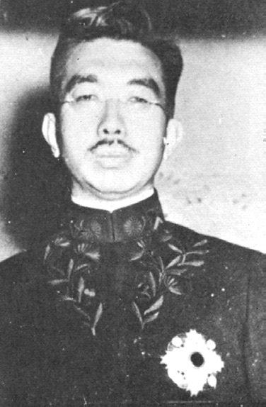 昭和天皇マルタ騎士団