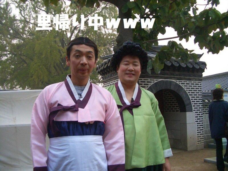 miyane korea