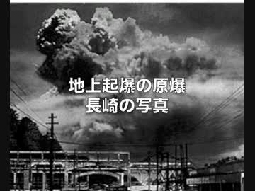 地上起爆 長崎