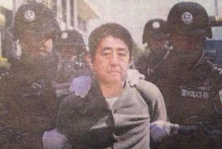 逮捕安倍晋三2