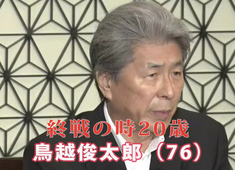 【NNN世論調査】安倍内閣支持率36.9% 不支持率43.8% YouTube動画>14本 ->画像>97枚