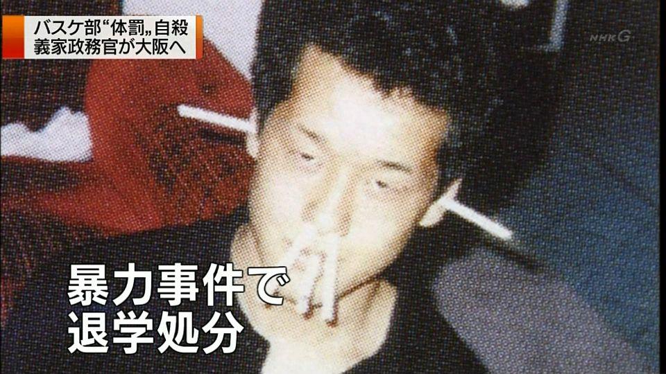 義家弘介たばこ