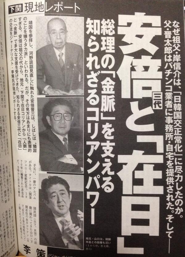 【外交】日韓合意履行求める文言なし 外国人地方参政権付与は明記 日韓・韓日議連が共同声明 ->画像>49枚