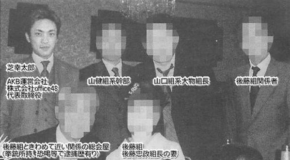 【悲報】産経新聞1面トップでAKB商法批判、握手商法の潮目が変わるwwwwwww YouTube動画>1本 ->画像>107枚