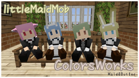 littleMaidMob-ColorsWorksサムネ