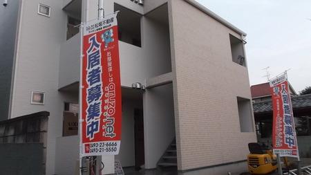 DSCF2548