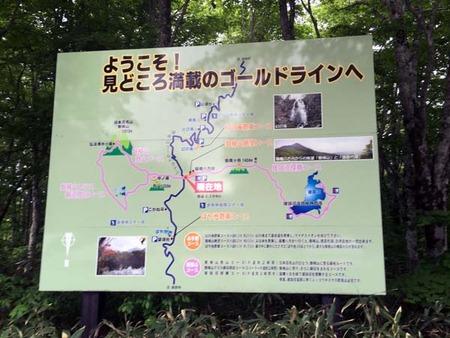2016-06-10_070434_blog