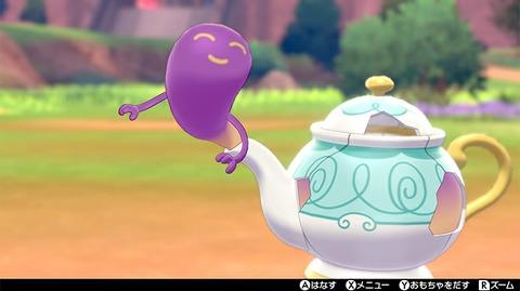 pokemon_190905_02_02