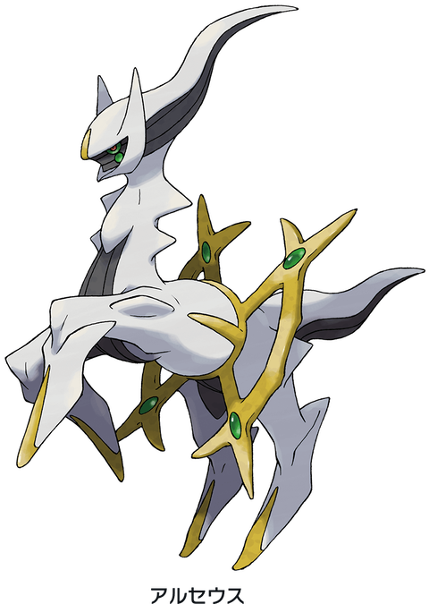 img-pokemon2-sp (1)