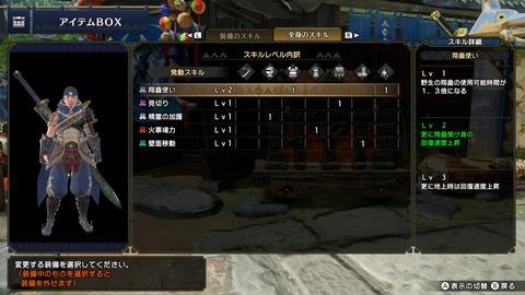 armor_img03