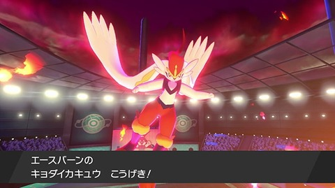 pokemon-200109_06_04