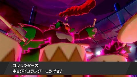 pokemon-200109_05_05