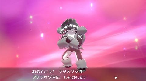 pokemon_190807_05_01