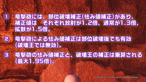 20-01-31-09-34-18-461_deco