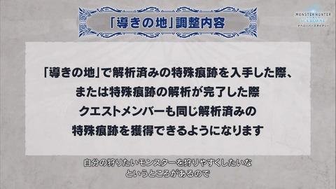 19-12-04-18-38-19-077_deco