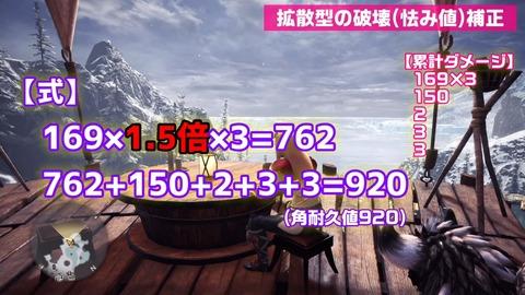 20-01-31-09-34-39-080_deco