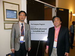 ASTRA TECH WORLD CONGRESS 2008 その1