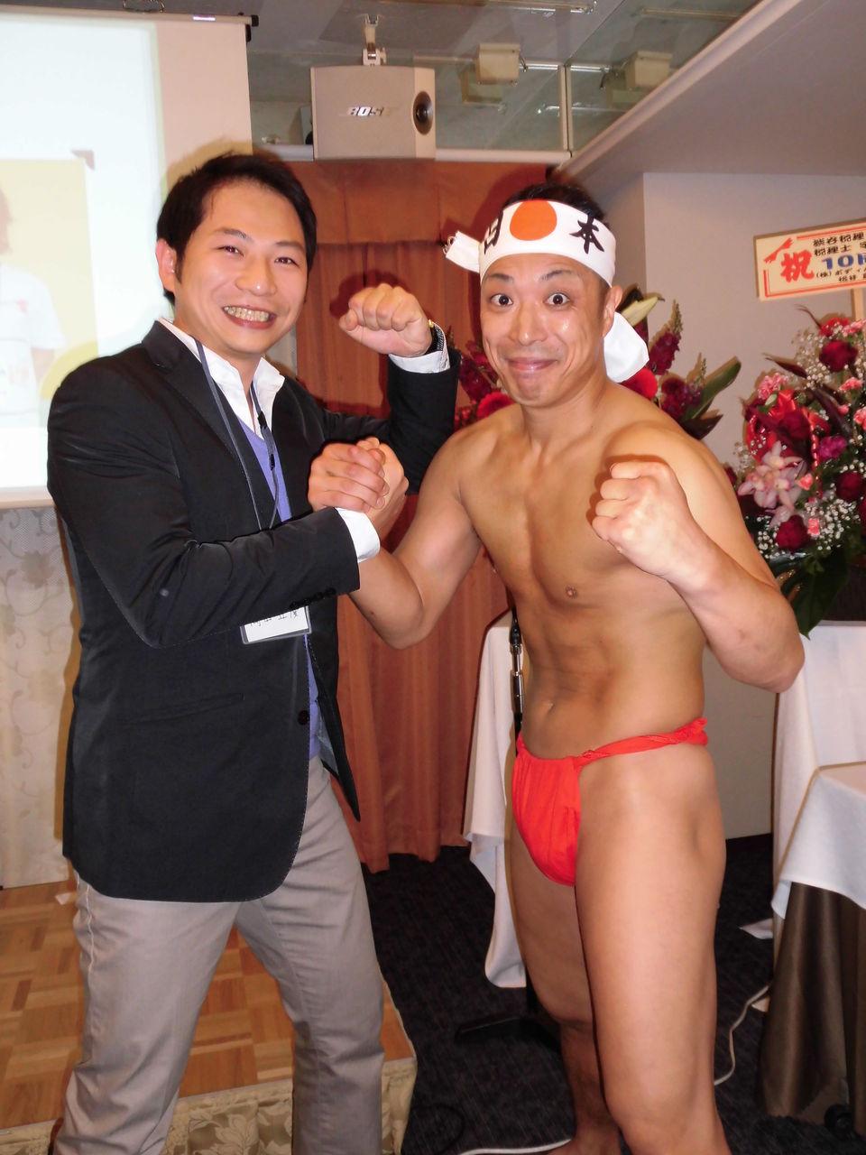 32 岡田正慶