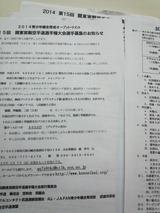 5d5ddc24.jpg