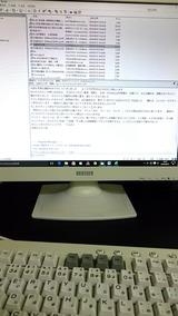 608dc301.jpg