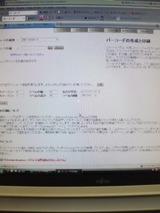7bc013b4.jpg