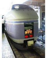P506iC0012255501.jpg