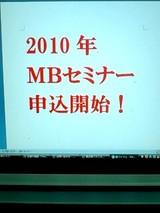 9b4d4857.jpg