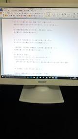 a5145012.jpg