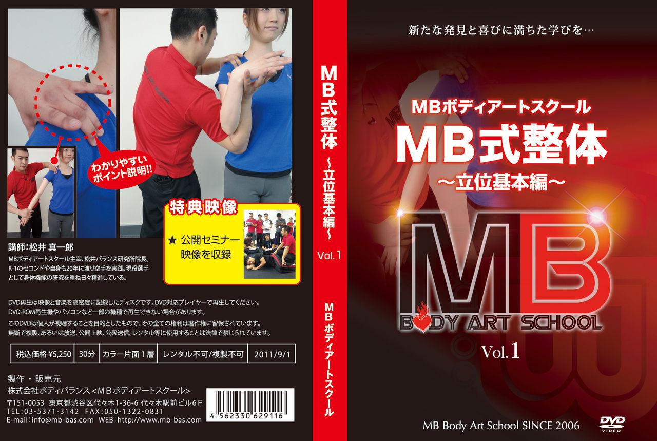 MB_DVD