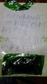 f7bb7745.jpg