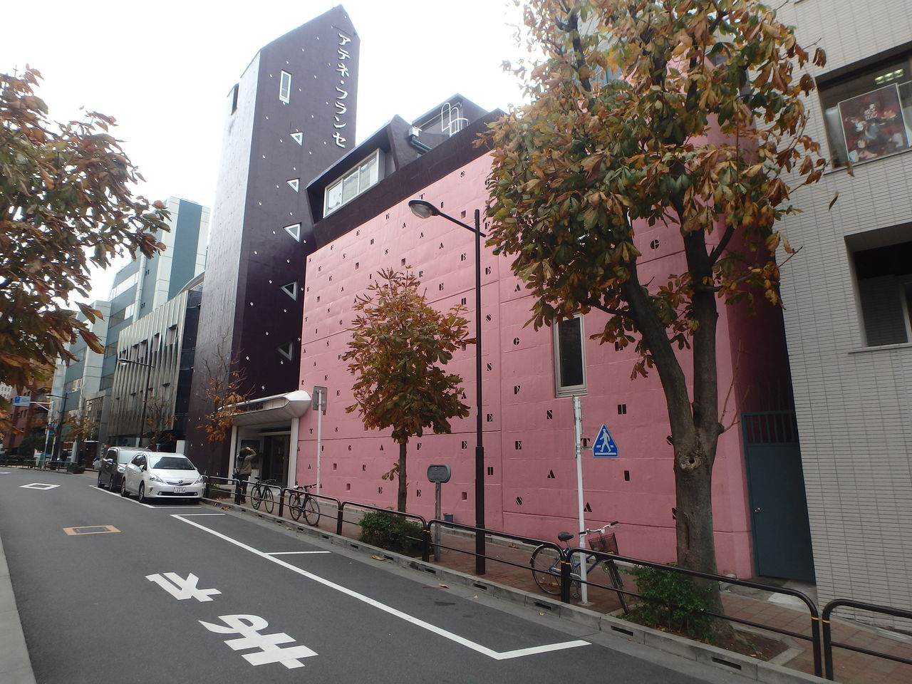 吉阪隆正の画像 p1_33
