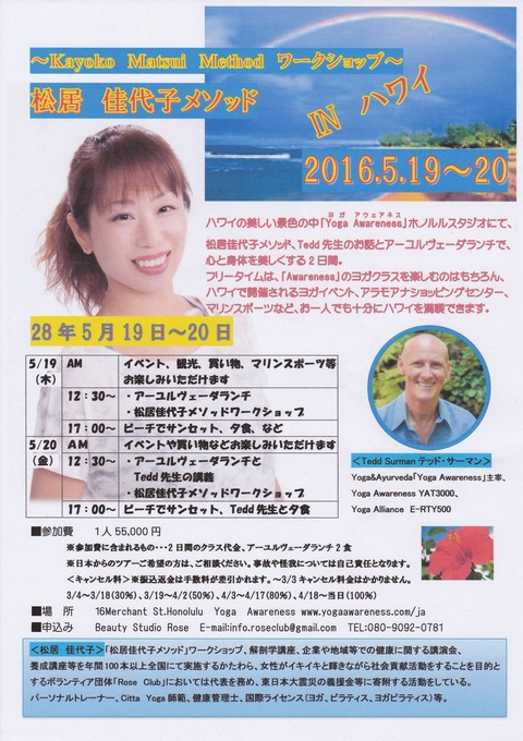 IMG_20160128_0001