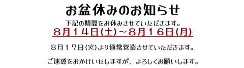 obonn2021-14-16tp