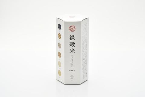 禄穀米パッケージ