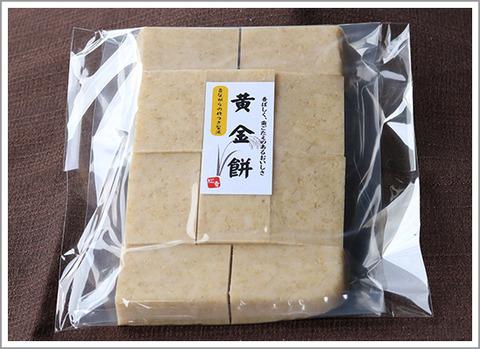 黄金餅(玄米餅)