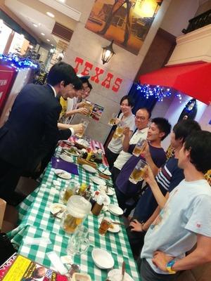 11saakamoto