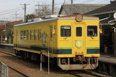 isumi-350-009