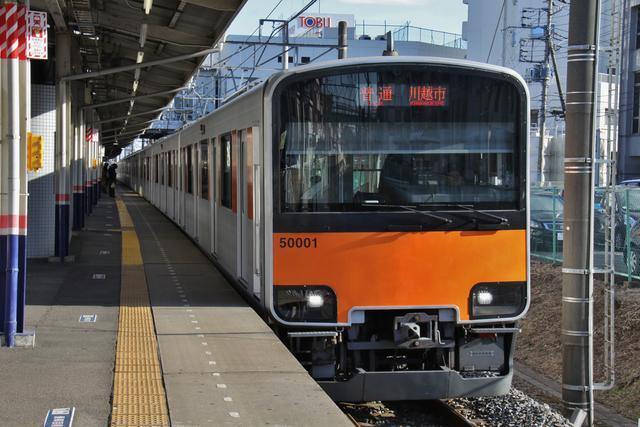 「まつもとあずさ」が3番線にまいります!   東武50000系・・・東武8000系は、後継車に恵まれない! コメントトラックバック                           まつもとあずさ@3番線