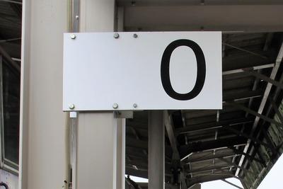 oomama-016 -1