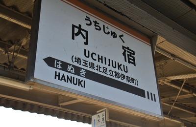uchijuku-001