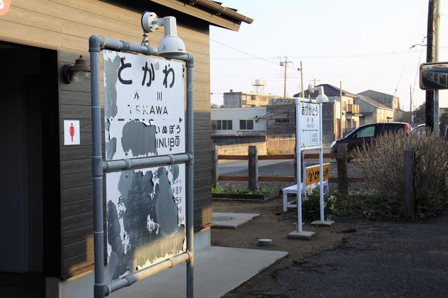 「まつもとあずさ」が3番線にまいります!  銚子電鉄・外川駅~駅舎も大正だけど、「澪つくし」を何年引っぱるの!?コメント                        まつもとあずさ@3番線