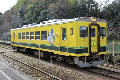 isumi-350-000