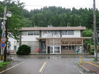 echigokawaguchi-001
