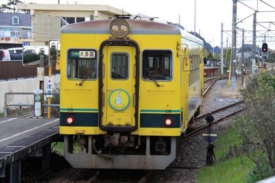 isumi-350-012