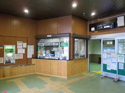 echigokawaguchi-006